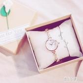 少女手鏈套裝 二件套學生韓版簡約潮流可愛兩件套手表37