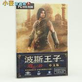 【波斯王子遺忘之砂】中文版~全新品,特價回饋,全館滿600免運