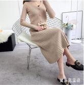 秋冬針織洋裝 女長袖2018新款顯瘦修身中長款打底毛衣裙 BF10271『寶貝兒童裝』H