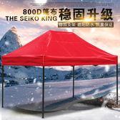 戶外廣告帳篷印字展銷折疊棚子四角伸縮雨棚擺攤遮陽棚H大傘T 聖誕交換禮物
