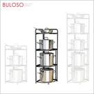 COLOR HOME扇形摺疊置物架-四層(不挑色/款) 廚房收納 居家收納 轉角收納 【A434748】