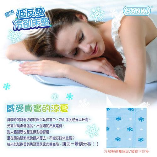 【日本三貴SANKI】夏日超涼爽 低反發冷卻墊加低反發萬用冷卻枕墊(床墊x1枕墊x1)印花