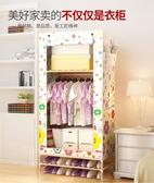 小號布藝實木加固衣櫥 宿舍單人小衣櫃 學生簡易布衣櫃  WD