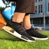 【折後$3380再送襪】adidas NMD_R1 BOOST底 舒適 黑金 女鞋 運動鞋 襪套式 休閒鞋 EG6702
