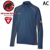Mammut長毛象 1041-10020-5891獵戶藍/石墨灰 男快乾長袖排汗衣 Performance Dry Zip機能服/高彈性/極限快乾