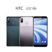 HTC U12 life 6吋全螢幕雙主鏡頭手機 (4GB/64GB)~送滿版玻璃貼+氣墊空壓殼+64GB記憶卡