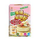《日正》日式厚燒鬆餅粉240g...