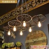 復古工業風吊燈懷舊創意個性餐廳美式鐵藝DF科技藝術館