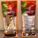 韓國 人蔘料理包/養生湯料理包 60g/包