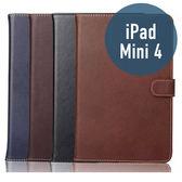 Apple iPad mini 4 真皮紋 平板皮套 側翻皮套 支架 插卡 保護套 手機套 手機殼 保護殼