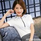 雪紡襯衫女夏短袖白色新款職業正裝上衣韓版工作服氣質工裝襯衣 美眉新品