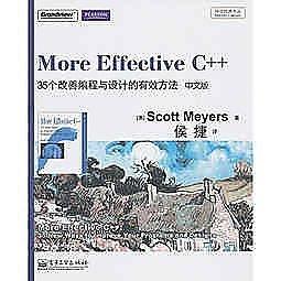 簡體書-十日到貨 R3Y【More Effective C++:35個改善編程與設計的有效方法(中文版)】 978712112.