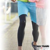 Big Train 全地域街頭短褲-男-水藍-B50115