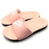 《7+1童鞋》NIKE KAWA SLIDE VDAY (GS/PS) 輕量 防水 運動 休閒拖鞋 F885 粉色