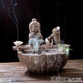魚缸造景 飾品 中式客廳霧化加濕流水器禪意小擺件陶瓷循環養魚缸創意水景裝飾品 JD 玩趣3C