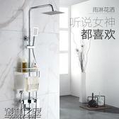 雙十二狂歡購淋浴花灑套裝全銅混水閥龍頭浴室淋浴器增壓噴槍升降淋雨花灑噴頭
