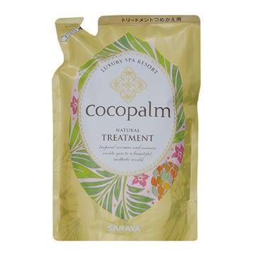 【SARAYA】日本製 Cocopalm 植物潤髮乳 補充包 500ml