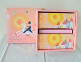 ☆飛馬星空系列☆蛋糕兩入組 (8盒)