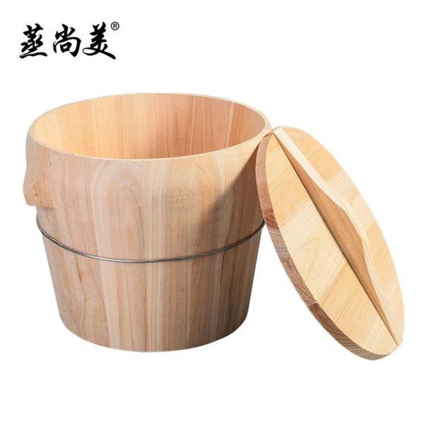 蒸尚美木制蒸米飯飯桶廚房家用杉木大小木桶蒸籠竹制蒸格蒸飯木桶   魔法鞋櫃