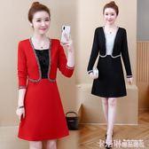 秋裝新款韓版中長款裙子大碼胖MM蕾絲拼接假兩件長袖洋裝女 免運