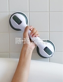 扶手 家用吸盤浴室洗澡扶手 免打孔衛生間玻璃門把手老人安全拉手 NMS陽光好物