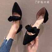 韓版法式少女尖頭包頭涼鞋女百搭蝴蝶結網紅尖頭鞋潮 伊鞋本鋪