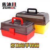多功能釣魚工具盒 大路亞釣箱配件盒多層手提箱假餌箱折疊垂釣箱 英雄聯盟MBS