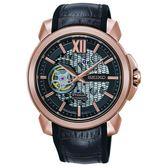 SEIKO Premier  廣告新款喬科維奇限量鏤空機械錶4R71-00A0K  玫瑰金X咖