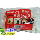 [COSCO代購] SEEDS 惜時4~5吋 白色牛奶口味 牛皮咬骨 (牛奶骨)1360g -C48260 (產地台灣)