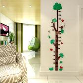 壓克力立體牆貼卡通兒童房幼兒園自黏寶寶測量身高貼尺客廳裝飾  igo  『米菲良品』