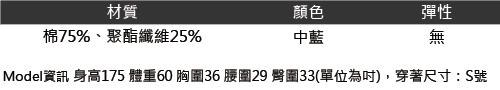 Big Train 惡童小直筒-男-咖啡-中藍-BM708976