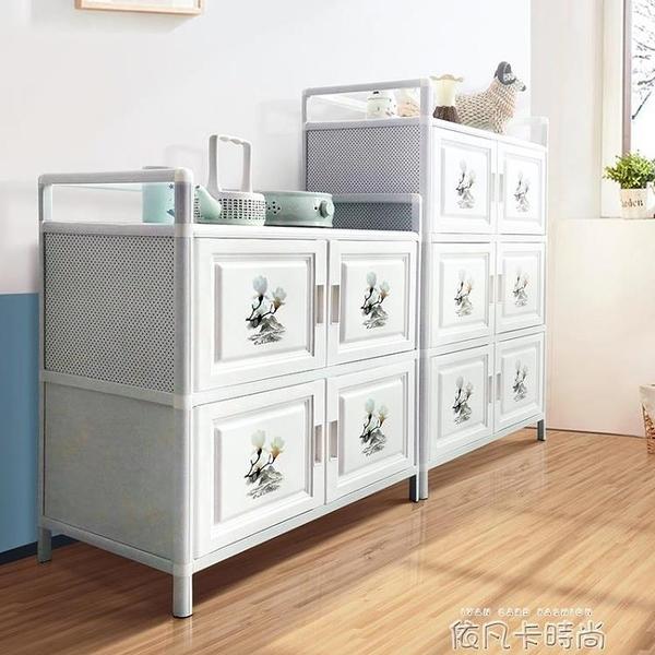 碗櫃家用廚房置物櫃收納櫃子儲物櫃簡易組裝廚櫃鋁合金經濟型櫥櫃QM 依凡卡時尚