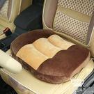 坐墊 開車增高加厚辦公室坐墊椅子座墊駕考冬季汽車椅墊 雙12