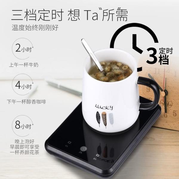 暖杯墊 暖暖杯55度加熱墊水杯熱牛奶神器加熱器杯子恒溫暖杯墊禮盒保暖碟 雙十一狂歡