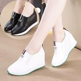 樂福鞋 新款內增高小白鞋春季旅游百搭正韓運動休閑一腳蹬坡跟女單鞋