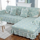 沙發墊布藝防滑沙發坐墊子四季通用沙發套全包萬能套罩巾全蓋歐式【限時八折】