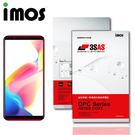 iMos OPPO R11s Plus 3SAS 螢幕保護貼