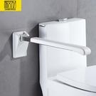 衛生間馬桶摺疊扶手廁所浴室老人孕婦防滑安全無障礙助力架欄桿 NMS小明同學