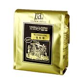 【力代】商用曼特寧咖啡豆 一包400g