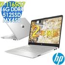 【現貨】HP 15s-du3010TX ...