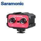 ◎相機專家◎ Saramonic 單眼相機 攝影機混音器 SR-AX100 收音 多軌 錄影 勝興公司貨