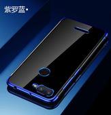 小米 紅米6 手機殼 超薄 6D 鐳雕 電鍍 透明 保護套 全包 防摔 軟殼 清透 流光 保護殼