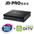 JD-PRO OBS-J100 雲寶盒4K數位多媒體機上盒(電視盒) 合法授權 非安博/千尋/OVO