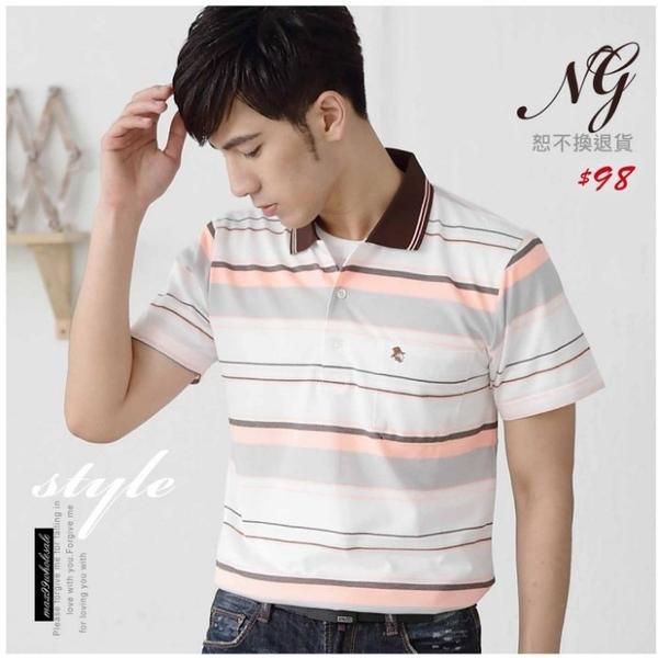 【大盤大】P53327 男 NG恕不退換 短袖POLO衫 M號 口袋工作服 條紋休閒 慈善 特價搶購折扣