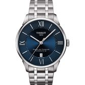 【僾瑪精品】TISSOT 杜魯爾系列簡約機械動力80腕錶-藍/42mm/T0994071104800-黃曉明配戴款