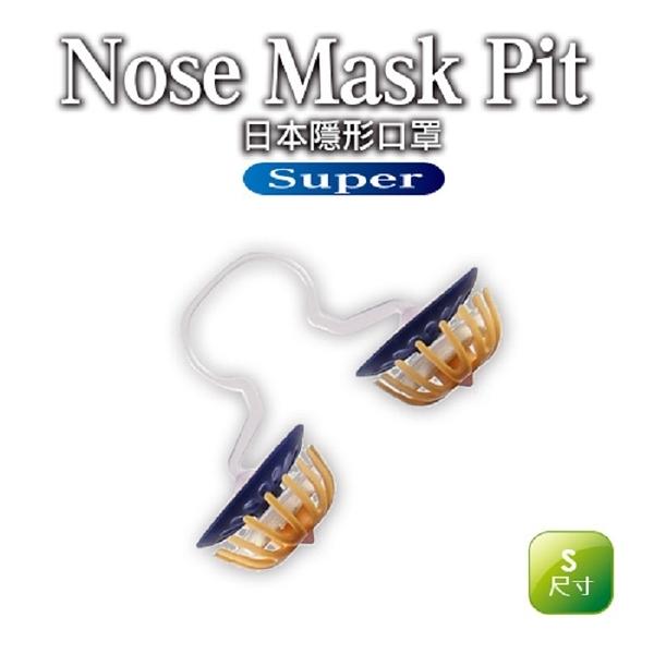 日本隱形口罩 PM2.5對應/鼻水吸收加強型 (9入)