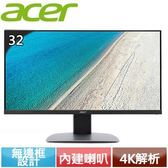 Acer宏碁 BM320 32型 4K UHD商用專業寬螢幕