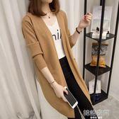 毛衣外套女百搭中長款針織衫女開衫寬鬆顯瘦加厚 韓語空間