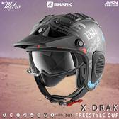 [中壢安信]SHARK X-DRAK FREESTYLE CUP 消光黑灰藍 玻纖 越野 半罩安全帽 HE2606KAB