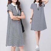 2018款連衣裙 加肥加大碼女裝200斤韓版寬鬆中長款條紋短袖裙